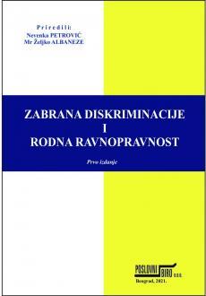 Zabrana diskriminacije i rodna ravnopravnost- prvo izdanje