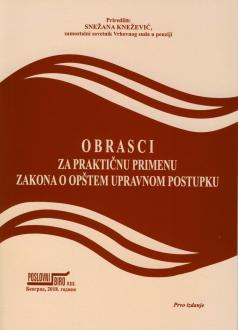 OBRASCI ZA PRAKTIČNU PRIMENU ZAKONA O OPŠTEM UPRAVNOM POSTUPKU - prvo izdanje