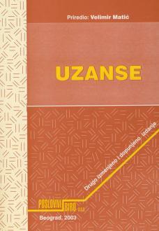 UZANSE - prvo izdanje
