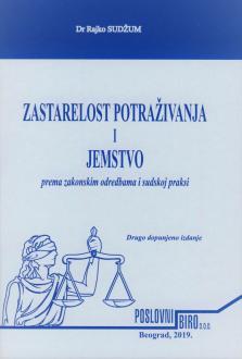 ZASTARELOST POTRAŽIVANJA I JEMSTVO - drugo dopunjeno izdanje