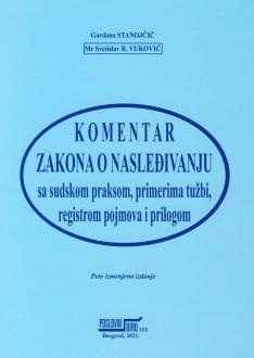 KOMENTAR ZAKONA O NASLEĐIVANJU sa sudskom praksom, primerima tužbi, registrom pojmova i prilozima- peto izmenjeno i dopunjeno izdanje