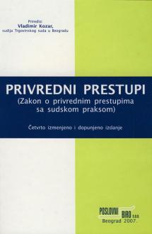 PRIVREDNI PRESTUPI (Zakon o privrednim prestupima sa sudskom praksom) - četvrto izmenjeno i dopunjeno izdanje