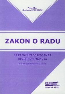 Zakon o radu sa kaznenim odredbama i registrom pojmova - peto izmenjeno i dopunjeno izdanje