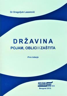 DRŽAVINA - pojam, oblici i zaštita - prvo izdanje