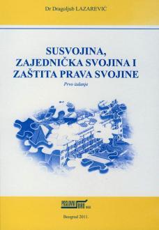 SUSVOJINA, ZAJEDNIČKA SVOJINA I ZAŠTITA PRAVA SVOJINE - prvo izdanje